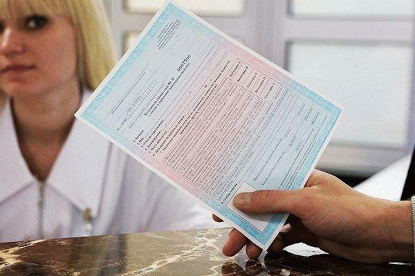 Медицинская водительская справка сроки действия