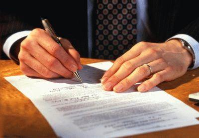 Заявление в бухгалтерию о смене фамилии образец